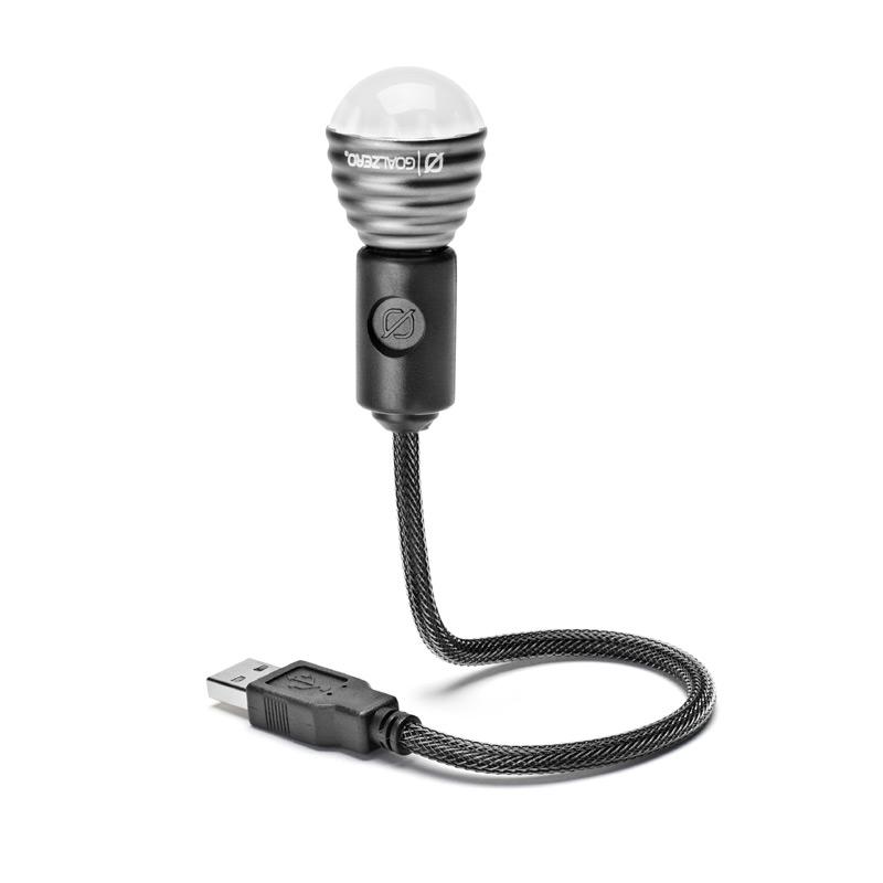 Firefly USB Light